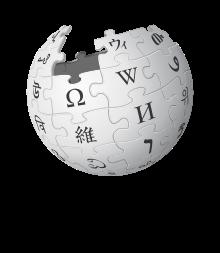 220px-Wikipedia-logo-v2-en_svg.png